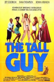 tall-guy